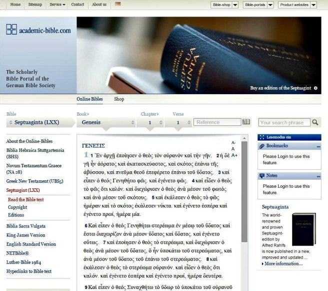academic bible screenshot