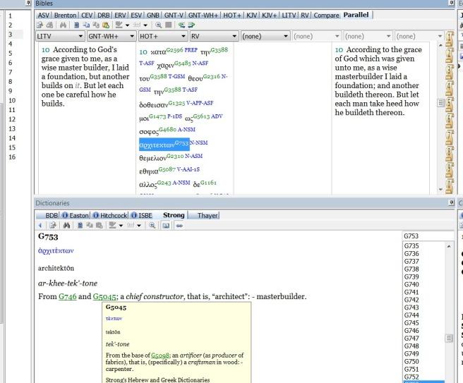 eSword closeup