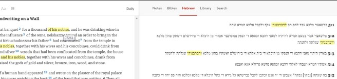 Hebrew and English on Lumina