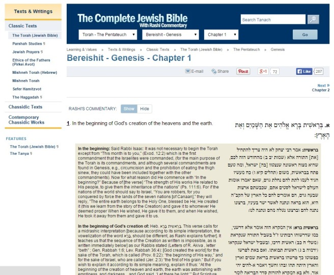 Screenshot Hebrew Tanach