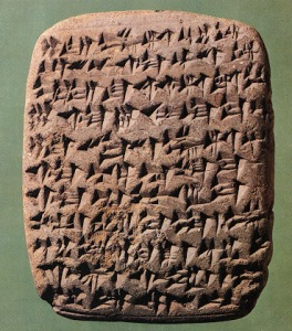Hebron Amarna Tablet