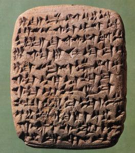 Hebron Amarna Tablet