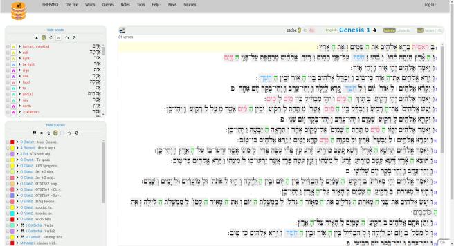 Screenshot of SHEBANQ text window